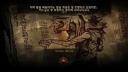 [다키스트 던전] 예언자