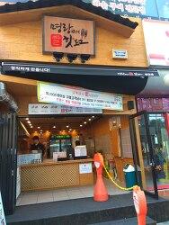 명량 핫도그 창원 상남점 후기