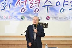 20170503-제3회 담토 성령수양회