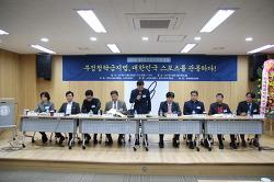 김영란법 여파, 한국스포츠 어떻게 변하나