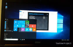 윈도우 10 설치방법(Windows 10 USB 설치)