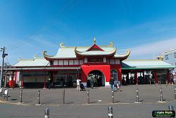 에노덴여행 에노시마(江の島)