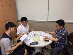 제천교육지원청 진로·직업 체험의 날
