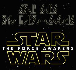스타워즈 깨어난 포스 (Star Wars The Force Awakens, 2015)