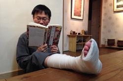 """다리 다치고도 """"감사합니다"""" 할 수 있었던 이유"""