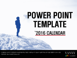 무료 PPT 템플릿 (파워포인트 테마) - 2016년 월별 달력