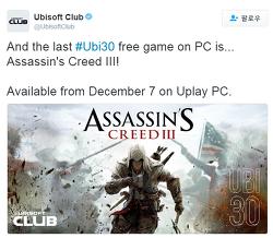 유비소프트 30주년 무료배포 게임 어쌔신크리드3