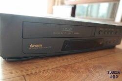 [떠난 물건]너는 나의 즐거움이었다 - 아남전자 비디오 테이프 레코더 AV-500