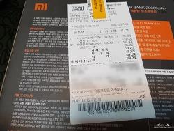 [이마트 트레이더스] 뱅앤올룹슨 A8 이어폰 (79,400원)