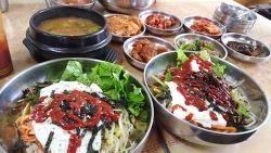 영등포구청사거리 근처 '손칼국수 보리밥' 메뉴