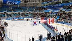 2018평창 동계패럴림픽 장애인아이스하키 시상식