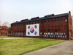 [서대문구 블로그 공모전 수상작] 서울 서대문형무소역사관 :: 꼭 가봐야 할 곳