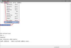 메모장 타임스탬프(Timestamp) 기능 활용