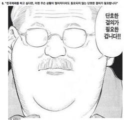 2018년 5월5일 토요 농구~