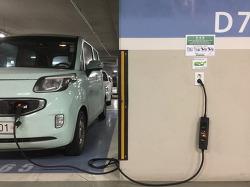 경기도, 전기차 이동형충전기 태그 보급