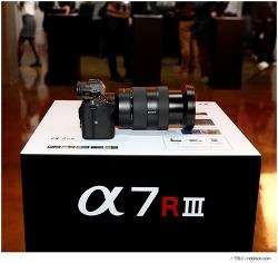 소니 풀프레임 미러리스 카메라 최고를 만난다, 소니 A7R3 사용해본 후기 그리고 스펙, 가격