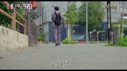 [08.30] 대관람차_예고편