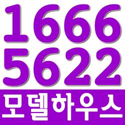 원흥지구/오피스텔분양, 원흥 퍼스트푸르지오시티 놓치지마세요!