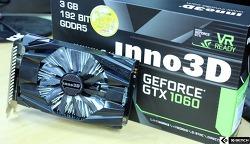 미니 게이밍 PC 가성비 그래픽카드, inno3D 지포스 GTX 1060 3GB X1
