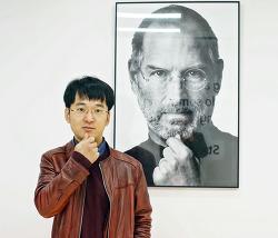 스티브잡스 동경하던 탈북청년. 서강잡스 김학민 CEO
