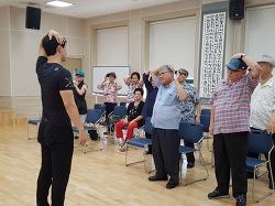 [봉사路 해피퍼레이드] 22호 잠원동캠프