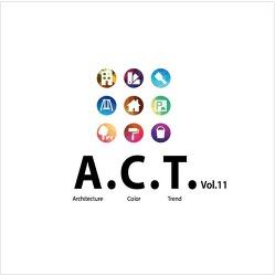 2018 A.C.T.[익스테리어 트렌드북] 발간
