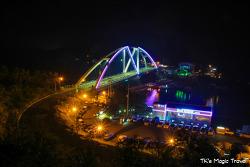 경남 창원시 마산합포구 저도연육교 (콰이강의 다리)