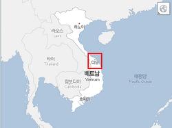 [베트남 다낭 여행]베트남 다낭 날씨 알고 가기