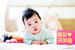 이안이가 태어난지 100일이 되었어요~~^^