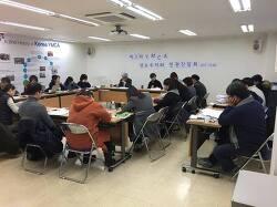 제3차 YMCA 열린 대화마당, '성소수자와 인권' 발표 자료