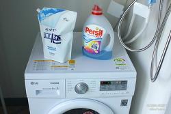 한겨울에 세탁기 사용 금지된 LH 국민임대아파트