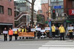 사)지구촌안전연맹 채수창 대표, 인구대비 장애인보호구역 너무 부족 지적 by 채수창 대표