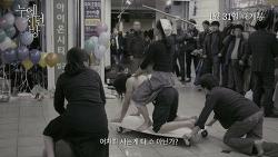 [01.31] 누에치던 방_예고편