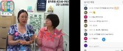 한국여성의전화의 버팀목, 회원