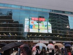 2017.09.16 [神奈川]2017 Hey! Say! JUMP 10th Anniversary Tour in 横浜アリーナ
