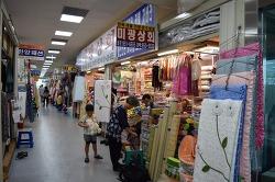 서천 한복, 이불 판매점 - 서천특화시장 미광상회
