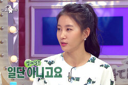 김정민의 사과글. 연예인이어서 더 서글픈 그녀