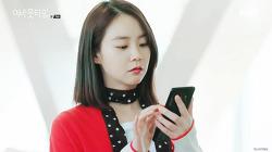 180611 tvN 멈추고 싶은 순간 : 어바웃 타임 Ep.07 - 한승연 캡처