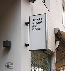 스몰하우스 빅도어/물류창고에서 호텔로. 업사이클링 호텔 Small House Big Door