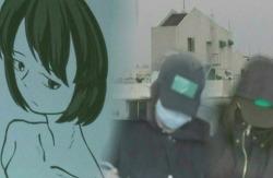 인천 초등생 살인범...소년법은 폐지가 마땅하다