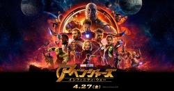 [일본/정보] 일본에서『명탐정 코난』이 영화 사상 NO.1 어벤져스에 완승?!