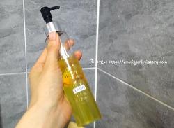 클렌징 오일 [ cleansing oil ]