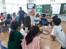 송학초 초록학교 환경과 식생활교육 실시