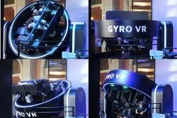 오늘은 내가 바로 에버랜드 VR 탐험대! (feat. 에버랜드 VR 5총사)