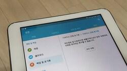 삼성갤럭시탭 4 10.1 공장초기화 버튼 어떻게?