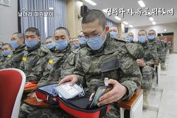 신병 1230기 3, 5 교육대 5주차 훈련모음