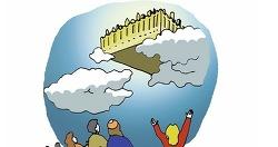 신천지, 한기총 교리비교: 계 21장의 새 예루살렘과 정금성