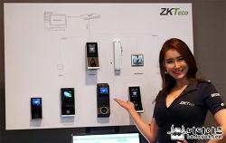 바이오인식 출입통제 보안 세계 1위 지케이테코(ZKTeco) 한국시장 진출