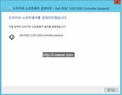 DELL R310 에 Windows 2012 R2 설치시 RAID 컨트롤러 느낌표