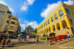 마카오 당일치기 여행 (베네시안, 세나도 광장, 성바울 성당, 몬테 요새)